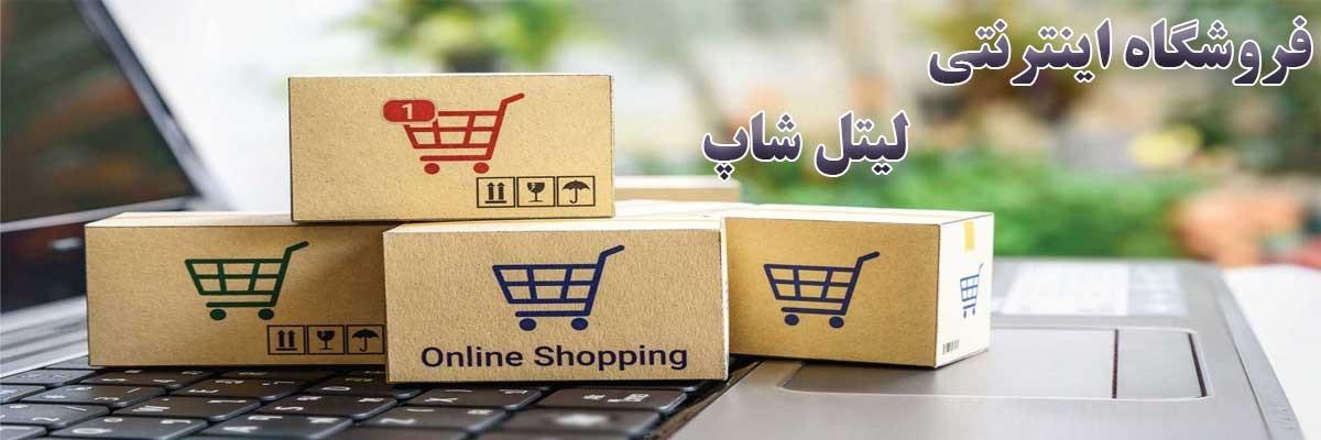 لیست مشاغل اصفهان