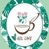 کافه گل