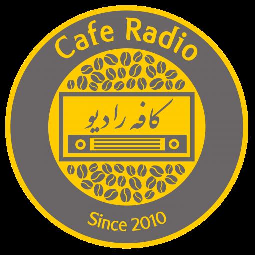 کافه رادیو